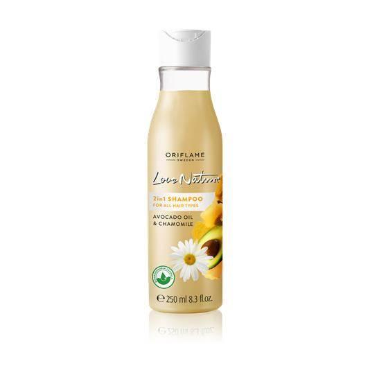 2 -σε- 1 Σαμπουάν για Όλους τους Τύπους Μαλλιών με Έλαιο Αβοκάντο & Χαμομήλι Love Nature