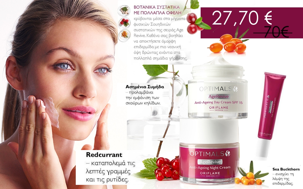 Optimals Age Revive 35+