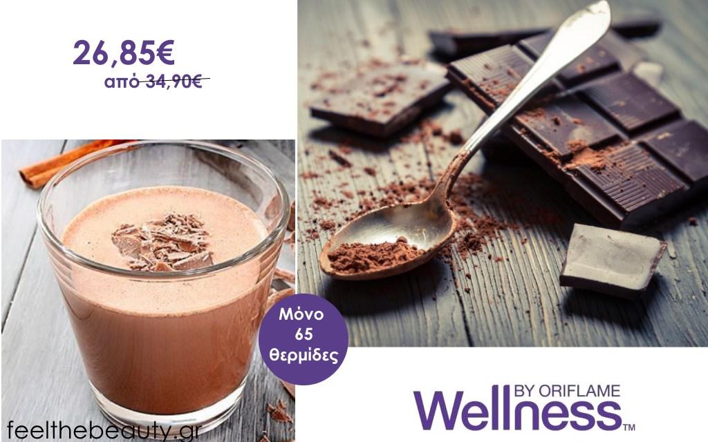 Natural Balance Shake Σοκολάτα