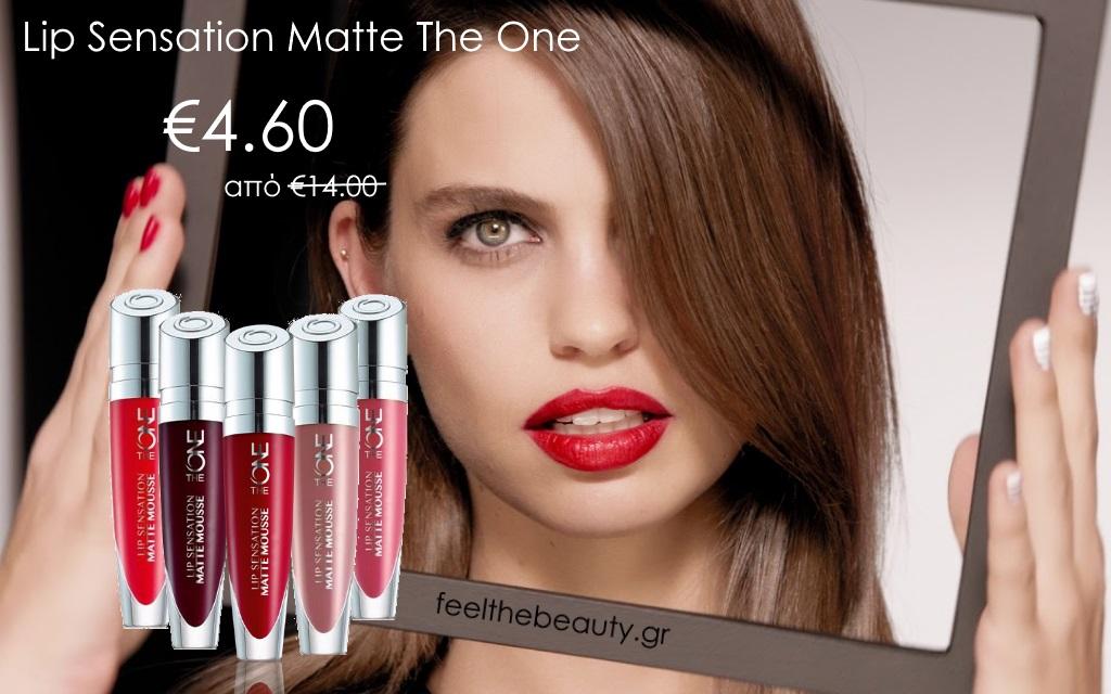 Lip Sensation Matte The One