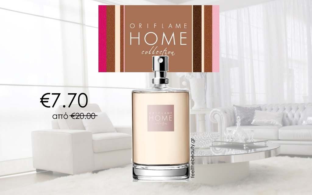 Breakfast in Paris - Oriflame Home Collection