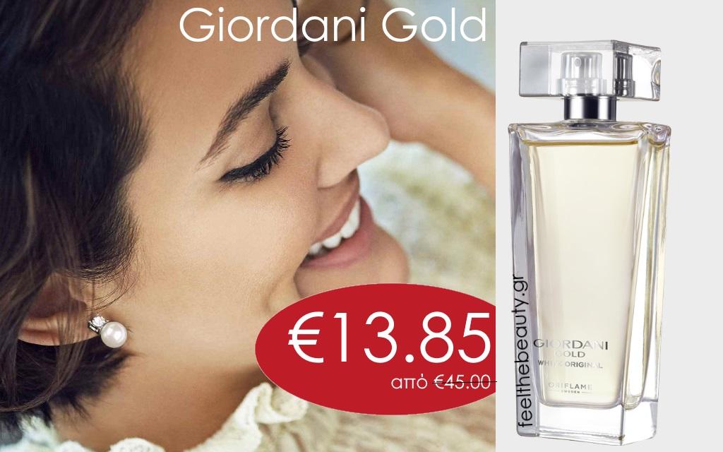 Γυναικείο Άρωμα - Giordani Gold White Original