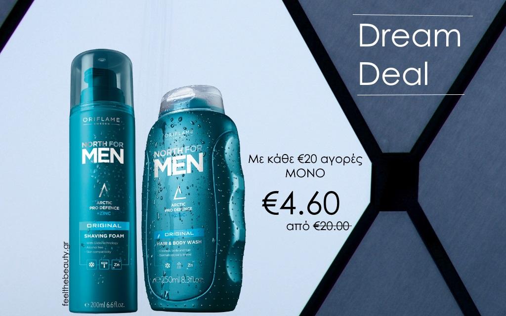Dream Deal North For Men