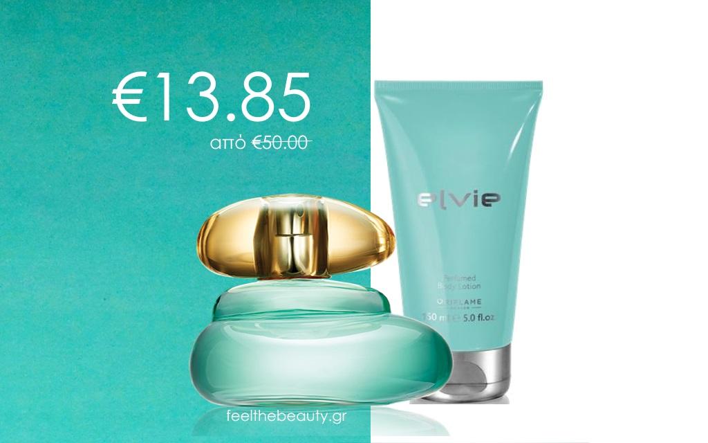 Γυναικείο άρωμα Elvie EdT