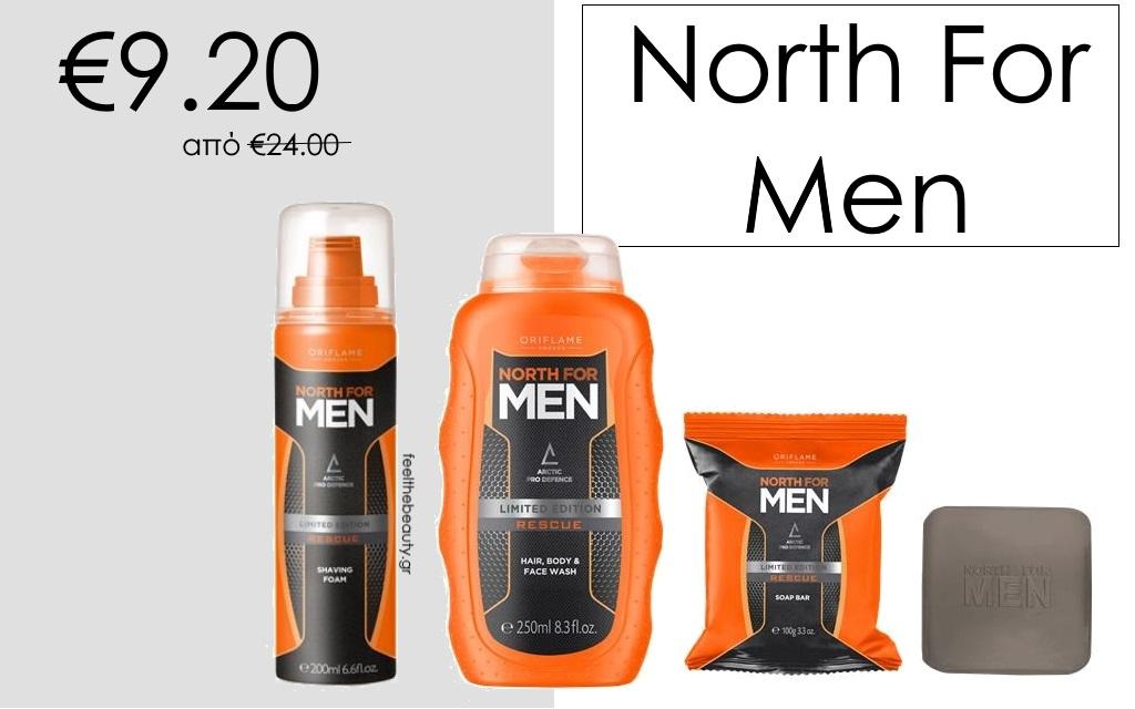 North For Men