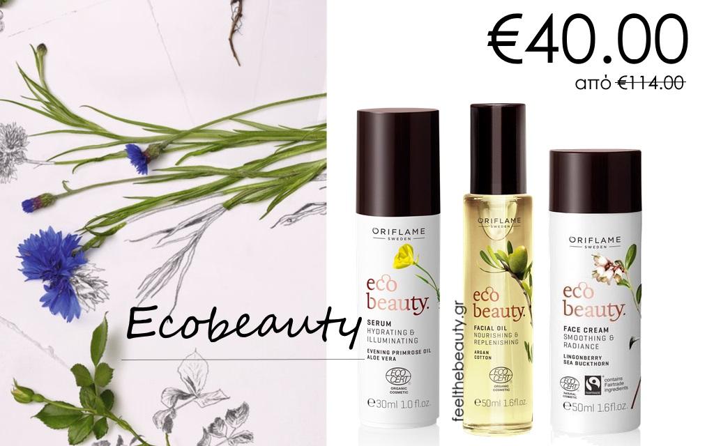 Ecobeauty - Φυσική Περιποιήση