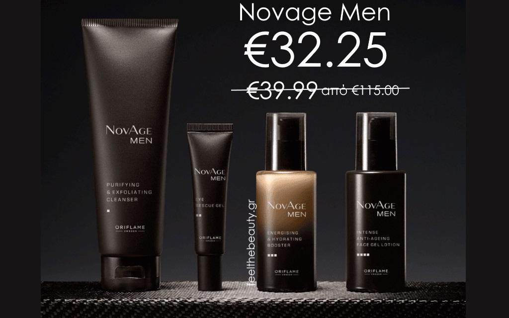 Σετ Novage Men