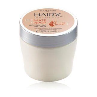 Μάσκα Μαλλιών για Θρέψη HairX Advanced Ultimate Repair