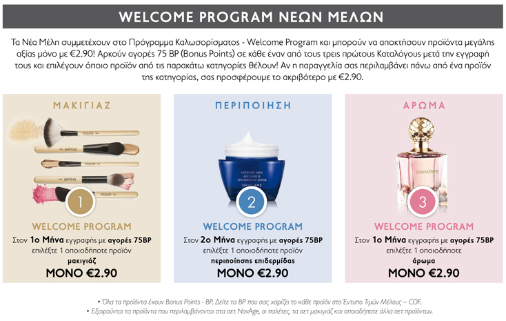 WELCOME PROGRAMME ORIFLAME