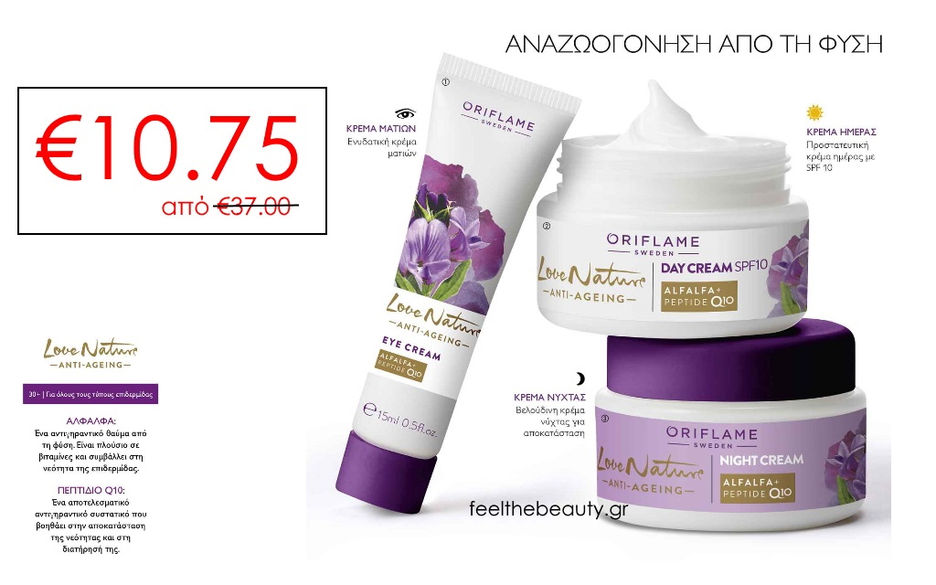 Love Nature Anti - Ageing