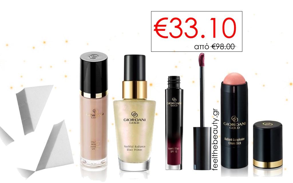 Σετ Giordani Gold Make Up