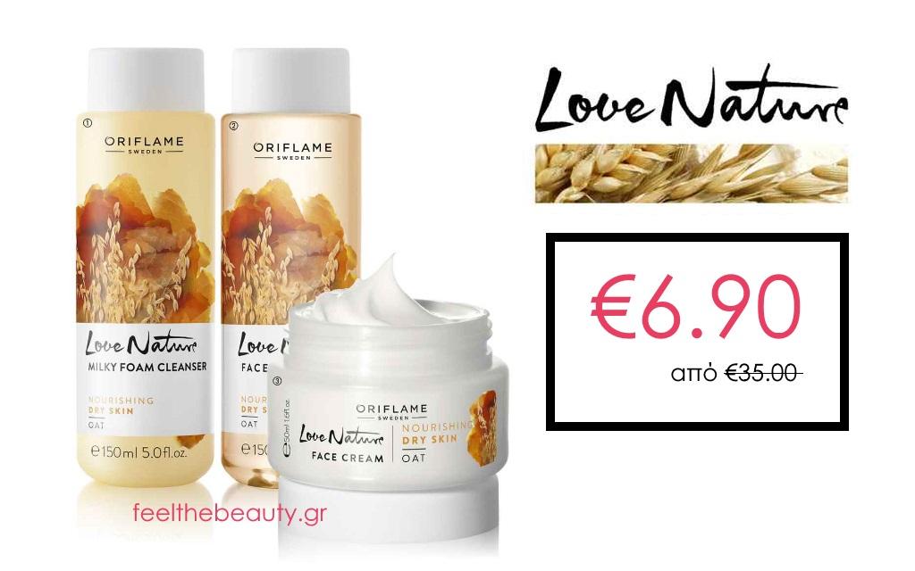 Σετ Love Nature - Για ξηρό δέρμα