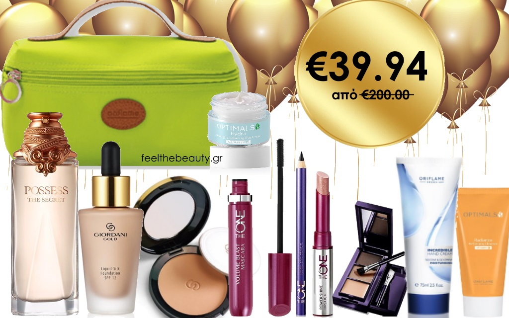 Σετ Possess Oriflame