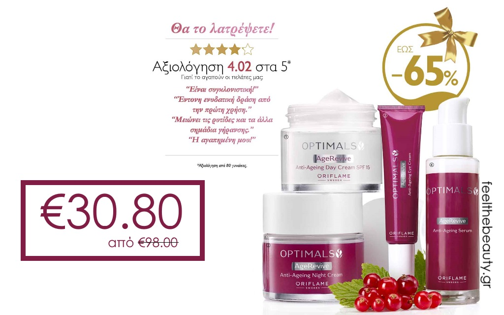 Σετ Optimals Age Revive - 35+