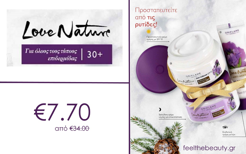 Σετ Love Nature Anti - Ageing