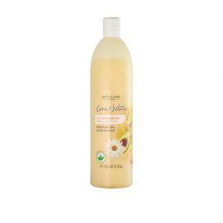 2-σε-1 Σαμπουάν για Όλους τους Τύπους Μαλλιών με Έλαιο Αβοκάντο & Χαμομήλι Love Nature