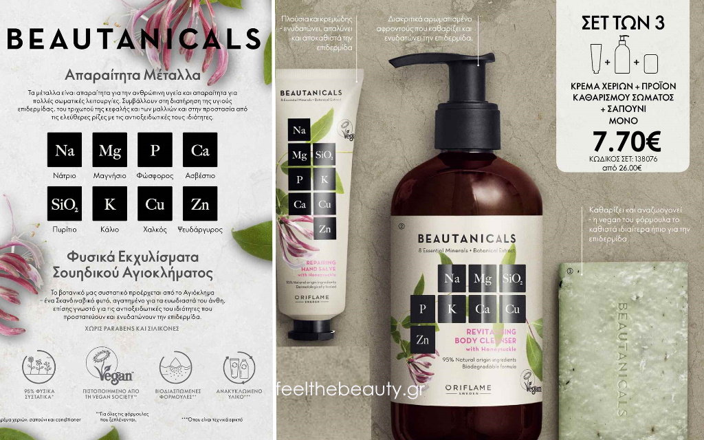 Beautanicals Vegan
