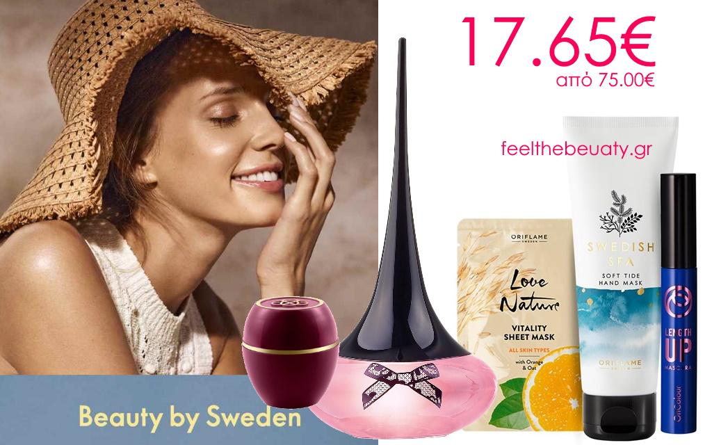 Beauty By Sweden