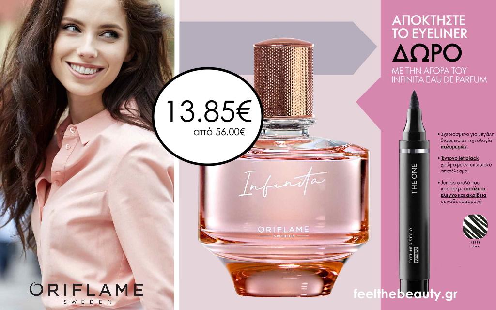 Γυναικείο Άρωμα Infinita Eau de Parfum